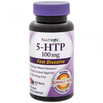 5HTP fast dissolve