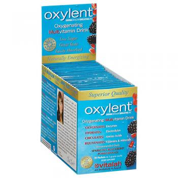 Oxylent blackberry pomegranate