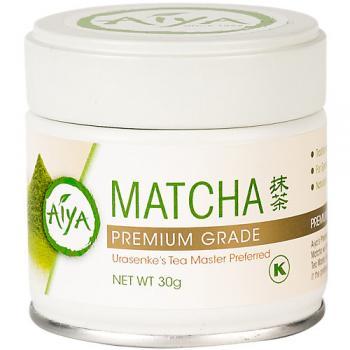 Premium Grade Matcha Green Tea