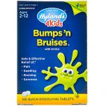 Bumps'n Bruises with Arnica