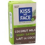 Coconut Milk with Lime Peel