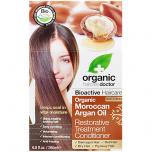 Organic Moroccan Hair Treatment