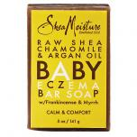 Raw Shea, Chamomile Argan Oil Baby Eczema Bar