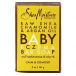 Raw Shea, Chamomile Argan Oil Baby Eczema Bar