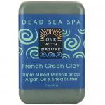 Dead Sea Spa French Green Clay