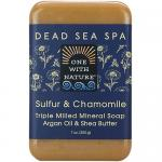 Dead Sea Spa Sulfur Chamomile