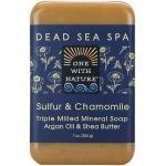 Dead Sea Spa Sulfur Chamomile