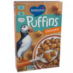 Puffins Cereal Cinnamon